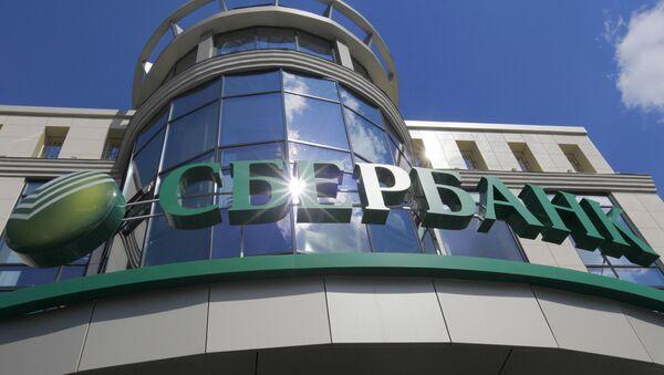 El banco ruso Sberbank - Sputnik Mundo