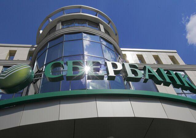 El banco ruso Sberbank