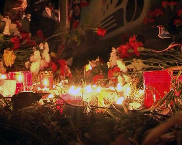 Ciudadanos rinden homenaje a jugadores de hockey muertos en el accidente aéreo - Sputnik Mundo