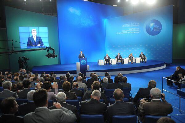 El foro político de Yaroslavl  - Sputnik Mundo
