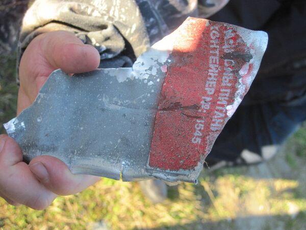 Encontrados supuestos fragmentos del carguero Progress siniestrado - Sputnik Mundo