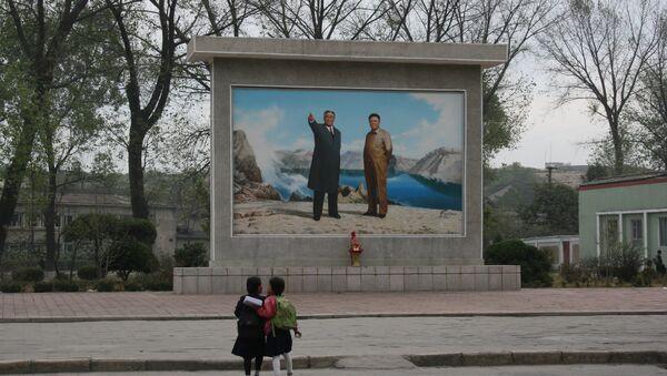 Vida cotidiana en Corea del Norte - Sputnik Mundo