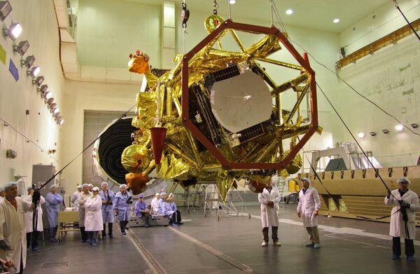 La agencia espacial rusa puede repetir la fallida misión a Fobos - Sputnik Mundo