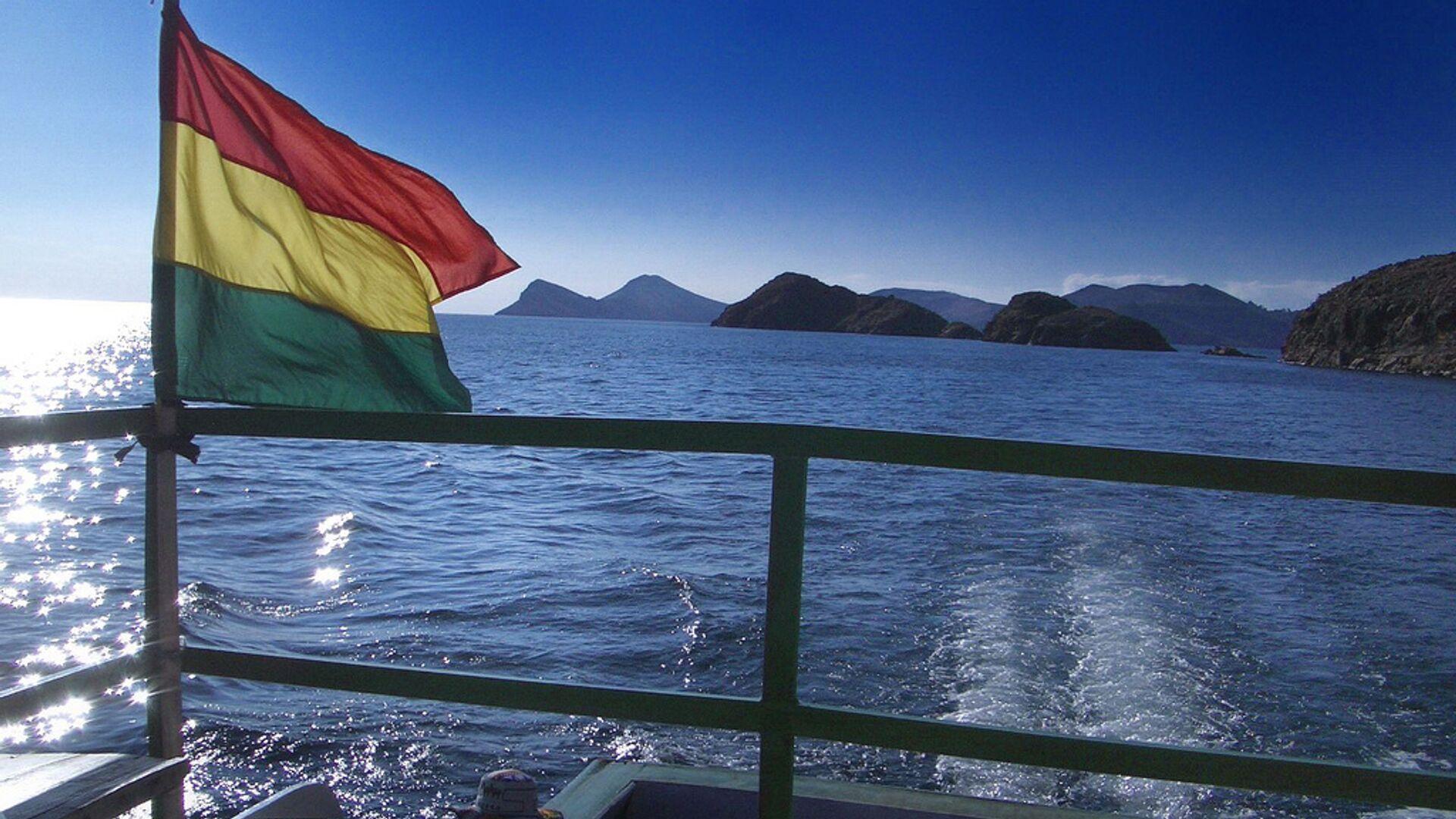 Bandera de Bolivia - Sputnik Mundo, 1920, 07.06.2021