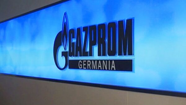 Berlín desmiente haber obstaculizado el intercambio de activos entre BASF y Gazprom - Sputnik Mundo