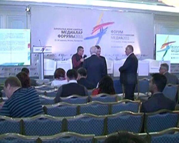 Más de 250 periodistas y blogueros abordan temas mediáticos en foro FEAM-2011 - Sputnik Mundo