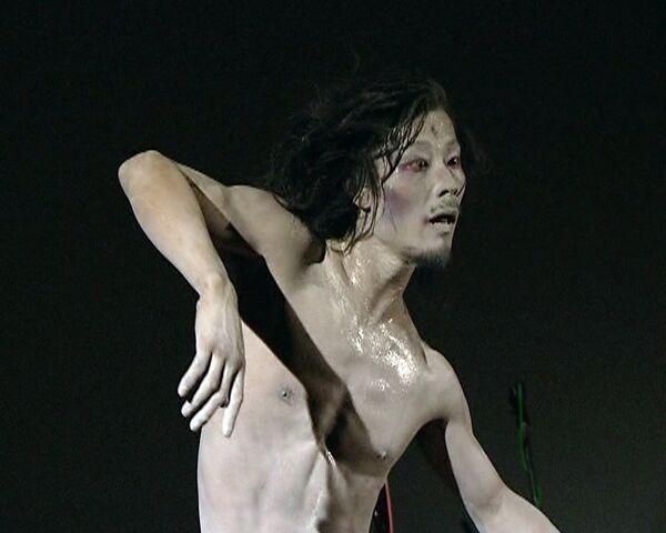 Réquiem por Japón en el lenguaje de danza butoh - Sputnik Mundo