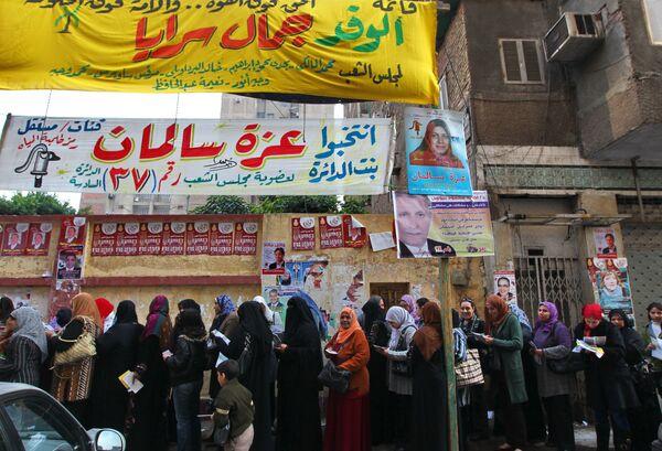 Egipto abre este lunes colegios electorales para nueva fase de legislativas - Sputnik Mundo