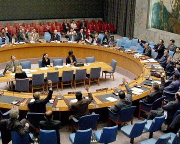 El Consejo de Seguridad de las Naciones Unidas - Sputnik Mundo