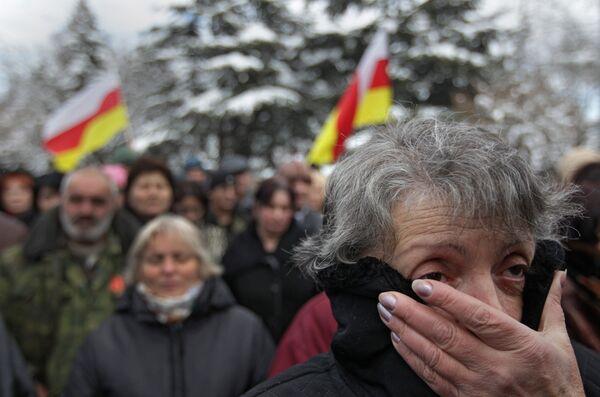 Partidarios de la excandidata a la presidencia de Osetia del Sur, Ala Dzhióyeva - Sputnik Mundo