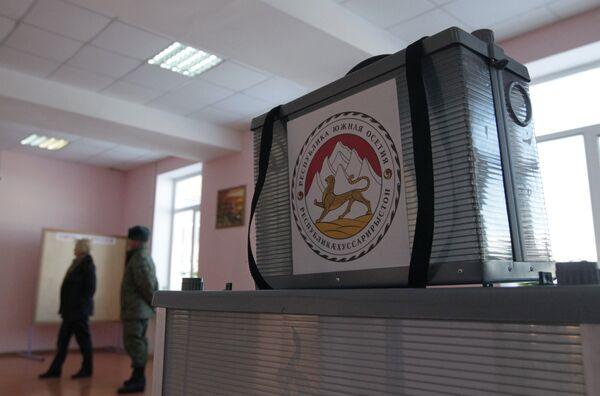 Osetia del Sur repite hoy presidenciales tras anulación de los comicios de noviembre - Sputnik Mundo