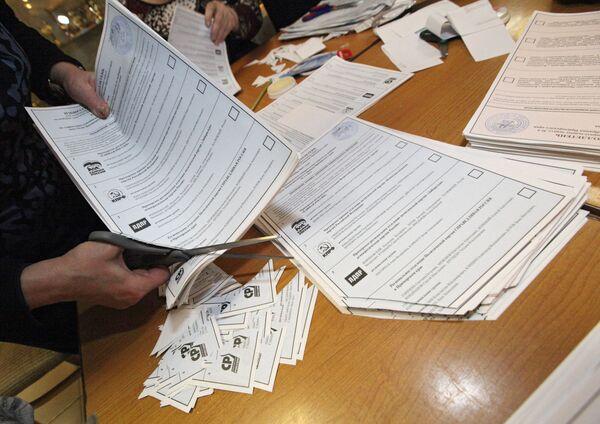 Fiscales abren 36 procesos penales por infracciones en elecciones parlamentarias de Rusia - Sputnik Mundo