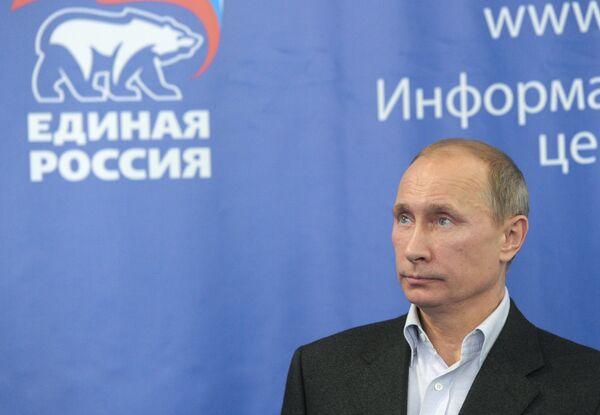 Gleb Pavlovski:  El destino del partido oficialista en la nueva realidad política rusa  - Sputnik Mundo
