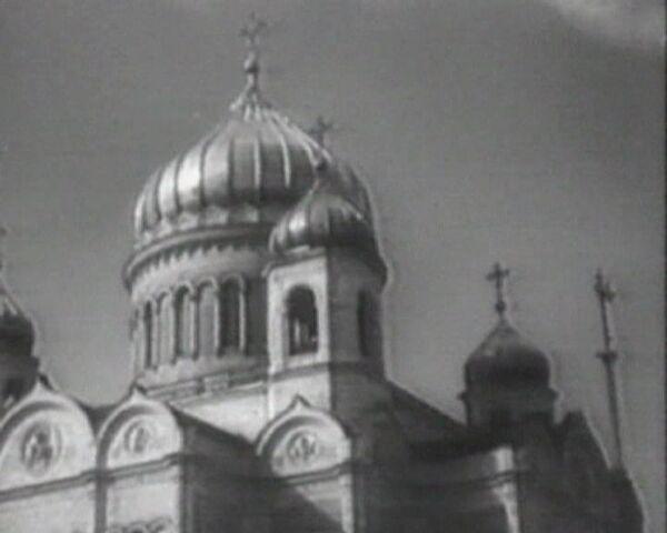 Hace 80 años fue destruida la catedral de Cristo el Salvador de Moscú - Sputnik Mundo