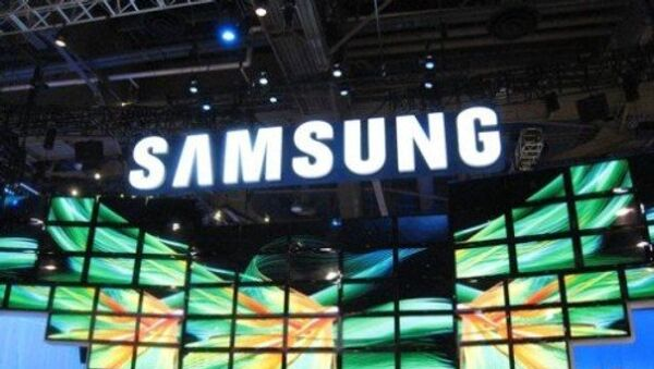 Samsung - Sputnik Mundo