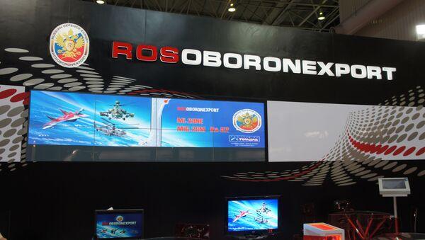 Rosoboronexport - Sputnik Mundo