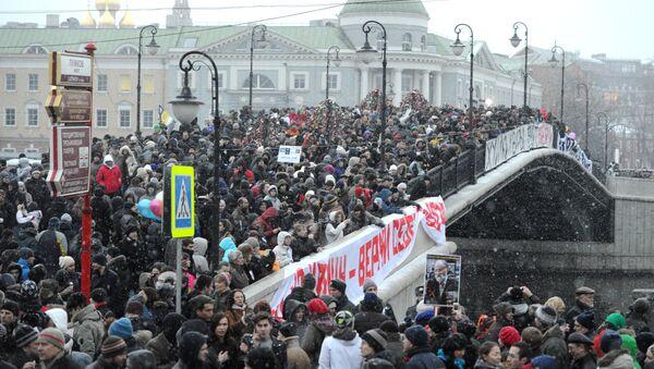 Ucrania espera cambios en Rusia tras las elecciones presidenciales - Sputnik Mundo