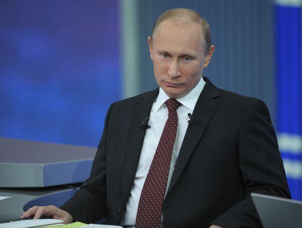 El primer ministro de Rusia Vladímir Putin - Sputnik Mundo