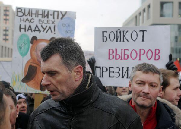 Políticos, artistas y personajes famosos en la manifestación por elecciones limpias - Sputnik Mundo