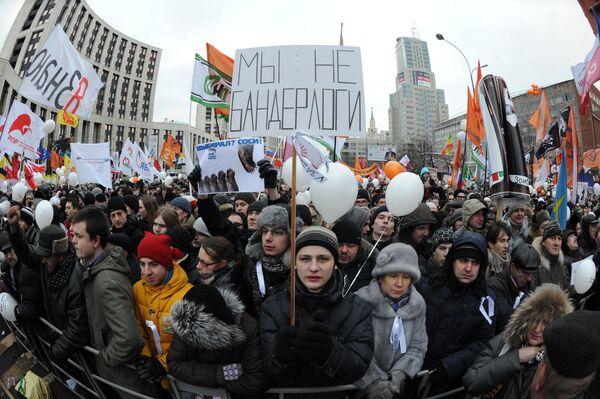 Protestas en Moscú, 24 de diciembre. - Sputnik Mundo