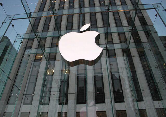 Logo de Apple (archivo)