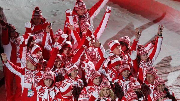 Зимняя Юношеская Олимпиада – 2012. Церемония открытия - Sputnik Mundo