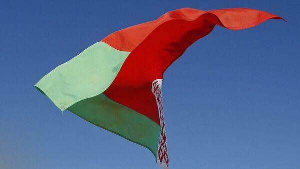 Bielorrusia renuncia al crudo venezolano - Sputnik Mundo
