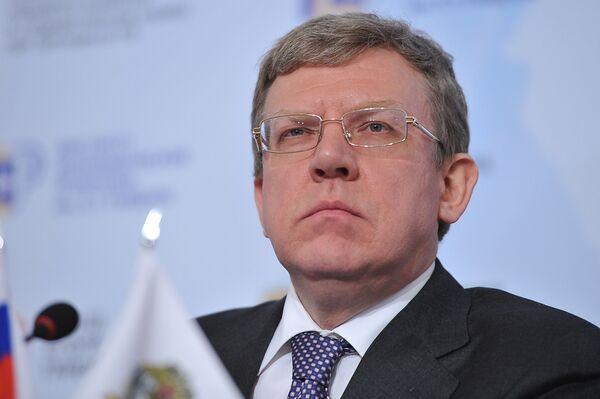 Alexei Kudrin - Sputnik Mundo
