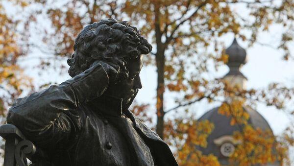 La cuna intelectual de Pushkin cumple 200 años - Sputnik Mundo