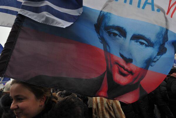 Pancartas y consignas del mitin en apoyo de Vladímir Putin - Sputnik Mundo