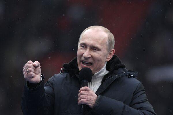 Autor del libro británico sobre Putin afirma que es el político más interesante de la contemporaneidad - Sputnik Mundo