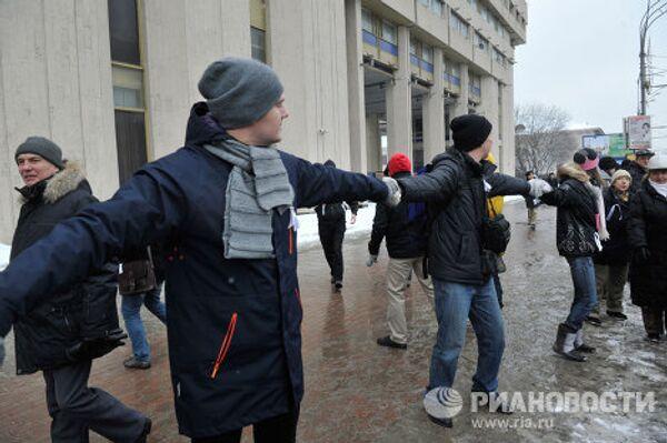 """Opositores forman su """"Gran Círculo Blanco"""" en Moscú - Sputnik Mundo"""