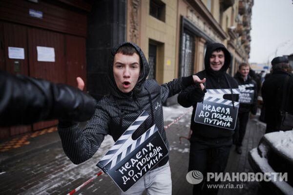 Corazones y banderas en apoyo a Vladímir Putin en Moscú - Sputnik Mundo