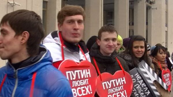 Cadena humana silenciosa exige presidenciales limpias en Moscú - Sputnik Mundo