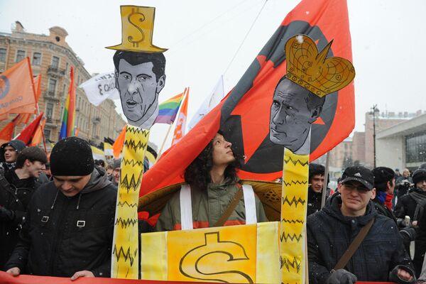 Manifestación opositora reúne a unas 800 personas en San Petersburgo - Sputnik Mundo