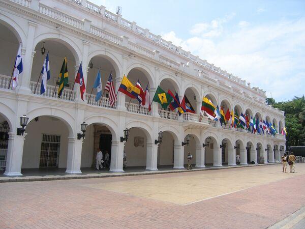 Cartagena - Sputnik Mundo