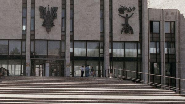 Instituto Estatal de Relaciones Internacionales de Moscú (MGIMO) - Sputnik Mundo