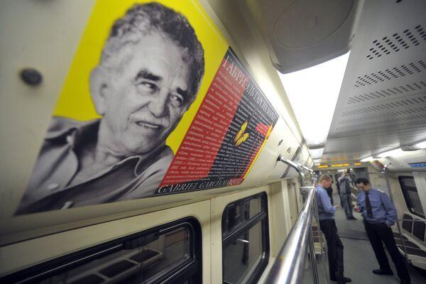 El metro de Moscú se suma a las condolencias por la muerte del gran García Márquez - Sputnik Mundo