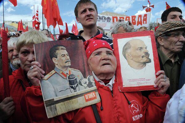 La imagen de Lenin mejoró tras caída de la URSS - Sputnik Mundo