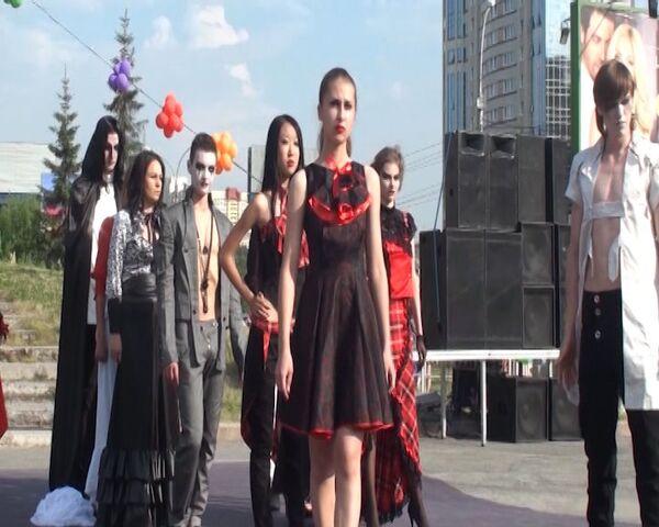 "Festival siberiano de subculturas juveniles ""ZNAKI""  en Novosibirsk - Sputnik Mundo"