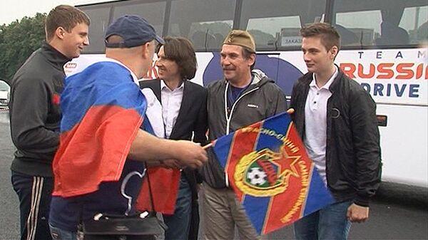 Unos 200 hinchas alentarán a la selección de Rusia en la Eurocopa-2012 - Sputnik Mundo
