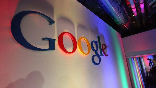 El presidente de Google insta a Corea del Norte a liberar el acceso al Internet - Sputnik Mundo