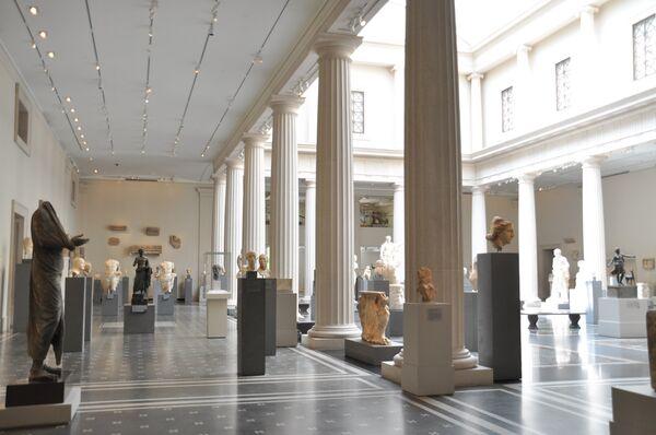 Museo Metropolitano de Arte de Nueva York - Sputnik Mundo
