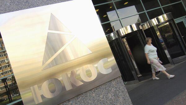 """Un exaccionista de Yukos: """"Siempre estamos dispuestos a hablar con la Federación Rusa"""" - Sputnik Mundo"""