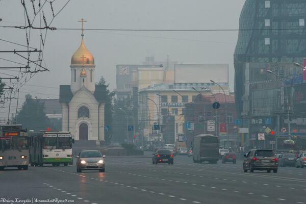 Humo de incendios forestales cubre ciudades de Siberia - Sputnik Mundo