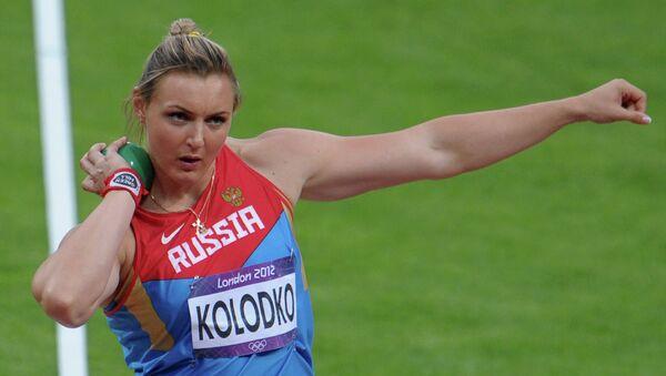 Evgenia Kolodko durante los Juegos Olímpicos de Londres 2012 - Sputnik Mundo