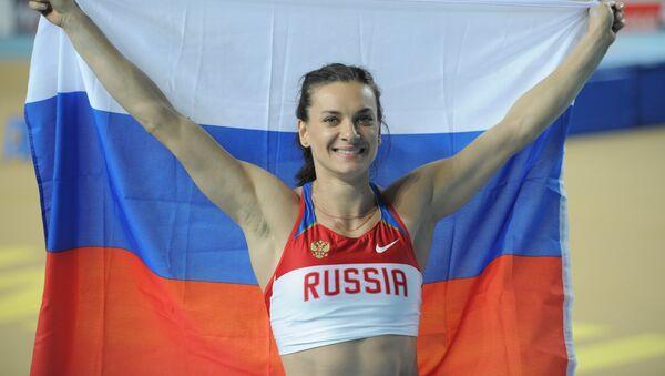 Elena Isinbáyeva, doble campeona olímpica en salto con pértiga - Sputnik Mundo