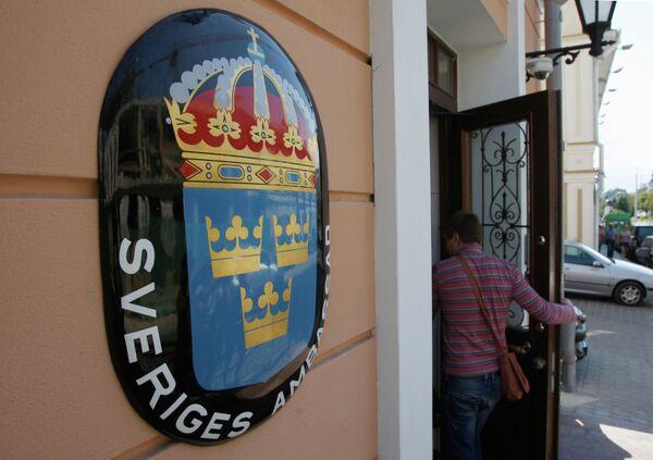 Embajada de Suecia en Bielorrusia - Sputnik Mundo