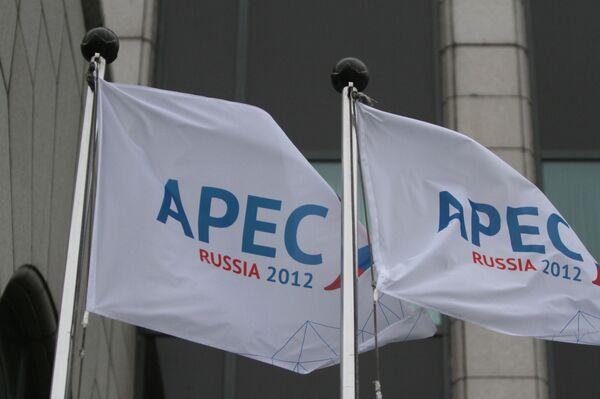 La cumbre del Foro de Cooperación Económica Asia-Pacífico (APEC) en Vladivostok  - Sputnik Mundo