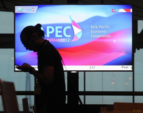 Rusia sugiere crear centros de intercambio de tecnologías en el Asia-Pacífico - Sputnik Mundo